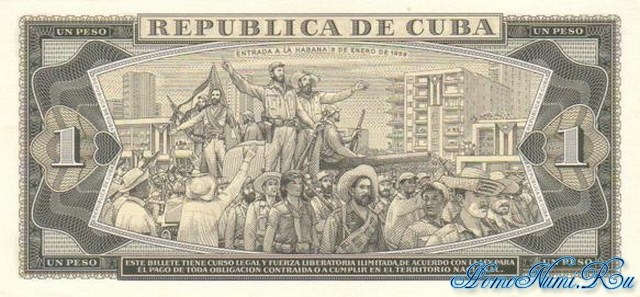 http://homonumi.ru/pic/n/Cuba/P-100-b.jpg