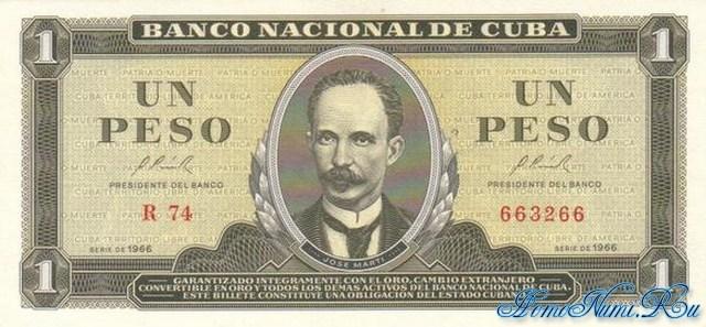 http://homonumi.ru/pic/n/Cuba/P-100-f.jpg