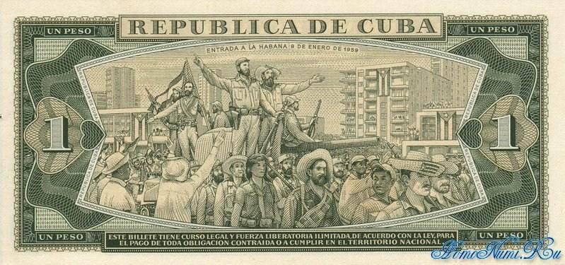 http://homonumi.ru/pic/n/Cuba/P-102a-b.jpg