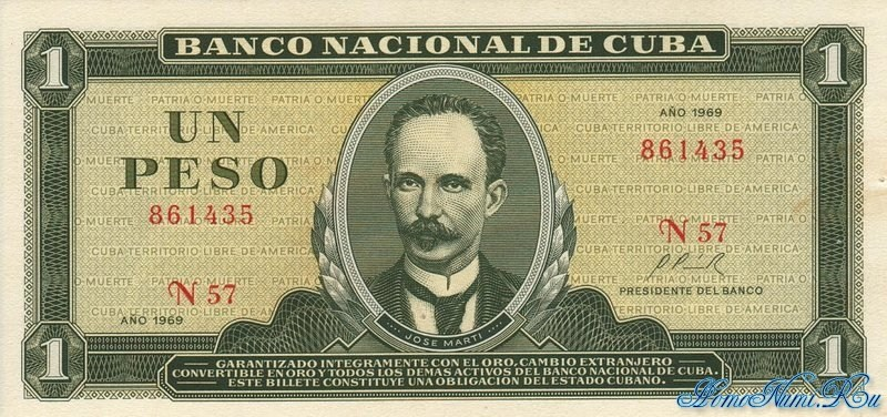 http://homonumi.ru/pic/n/Cuba/P-102a-f.jpg