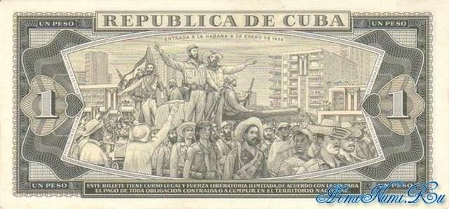 http://homonumi.ru/pic/n/Cuba/P-102b-b.jpg