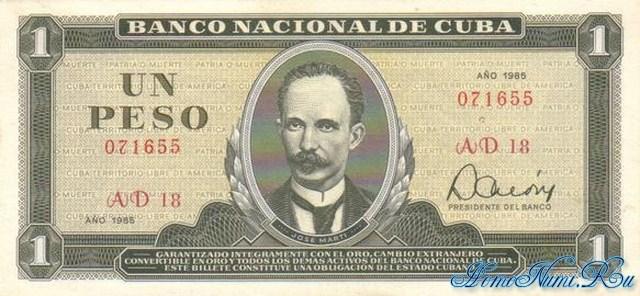 http://homonumi.ru/pic/n/Cuba/P-102b-f.jpg