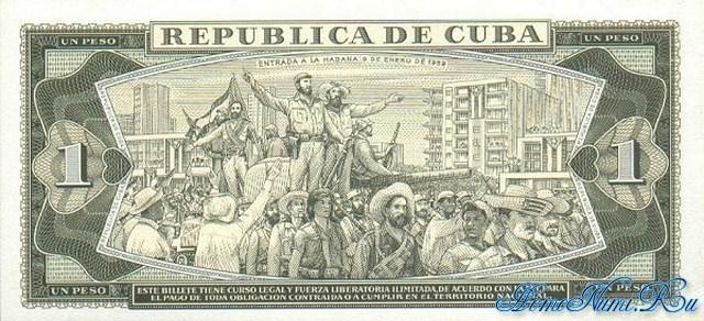 http://homonumi.ru/pic/n/Cuba/P-102c-b.jpg