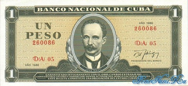 http://homonumi.ru/pic/n/Cuba/P-102c-f.jpg