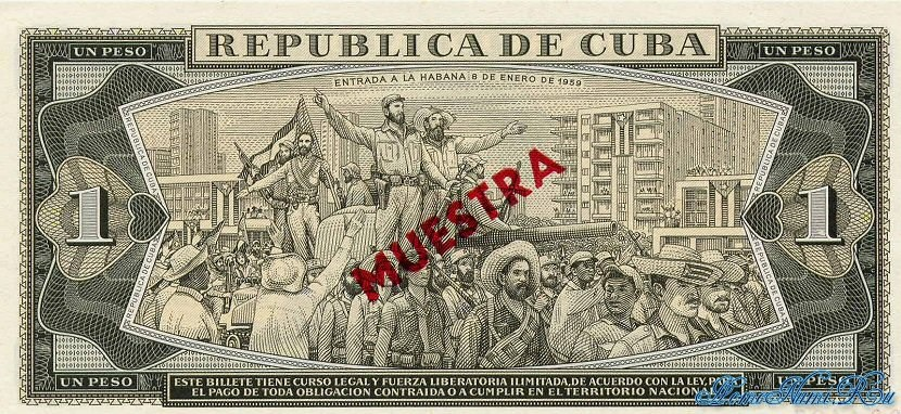 http://homonumi.ru/pic/n/Cuba/P-102cs-b.jpg