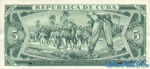 http://homonumi.ru/pic/n/Cuba/P-103b-b.jpg