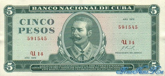 http://homonumi.ru/pic/n/Cuba/P-103b-f.jpg