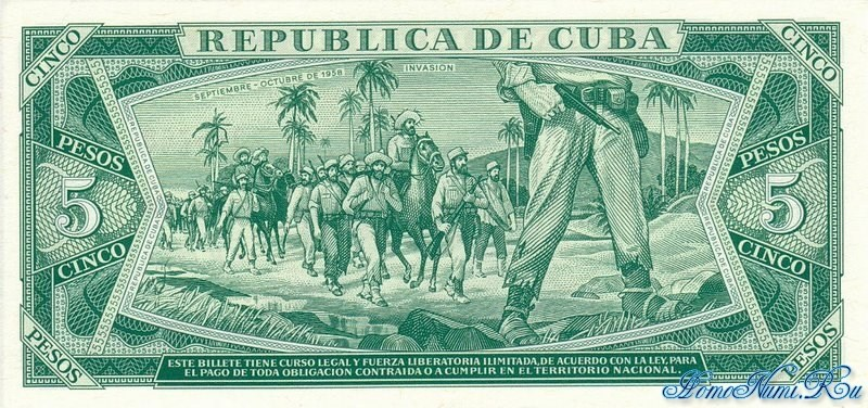 http://homonumi.ru/pic/n/Cuba/P-103ds-b.jpg