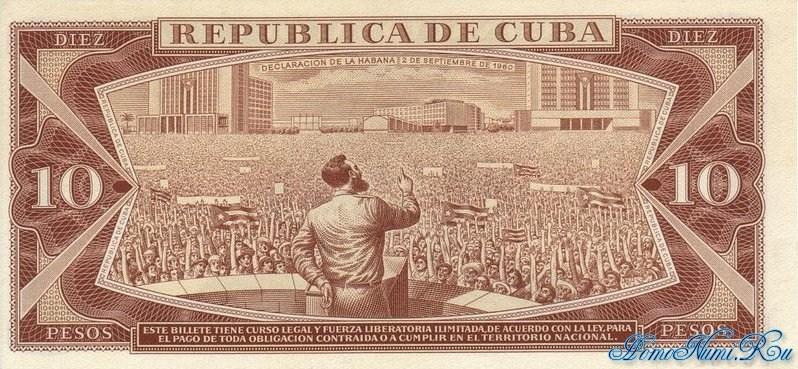 http://homonumi.ru/pic/n/Cuba/P-104as-b.jpg
