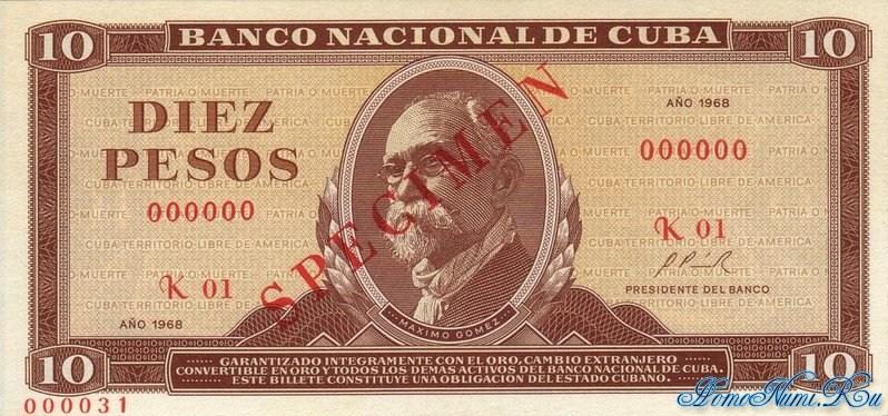http://homonumi.ru/pic/n/Cuba/P-104as-f.jpg