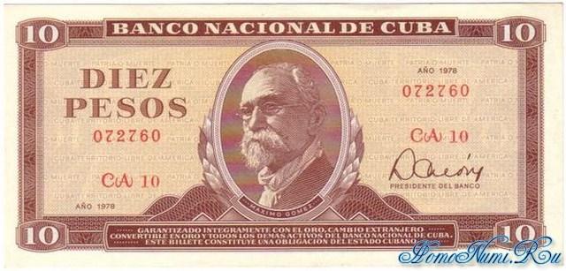 http://homonumi.ru/pic/n/Cuba/P-104b-f.jpg