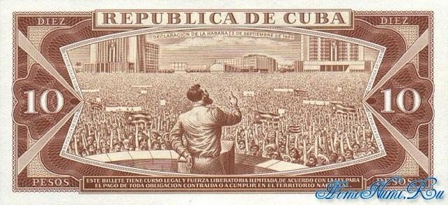 http://homonumi.ru/pic/n/Cuba/P-104d-b.jpg