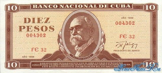 http://homonumi.ru/pic/n/Cuba/P-104d-f.jpg