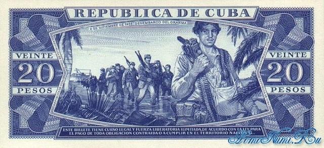 http://homonumi.ru/pic/n/Cuba/P-105a-b.jpg