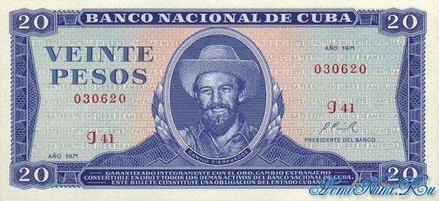 http://homonumi.ru/pic/n/Cuba/P-105a-f.jpg