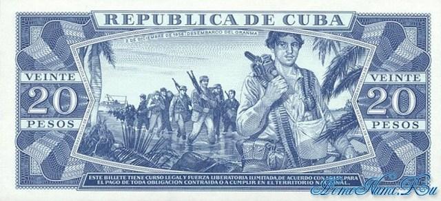 http://homonumi.ru/pic/n/Cuba/P-105d-b.jpg