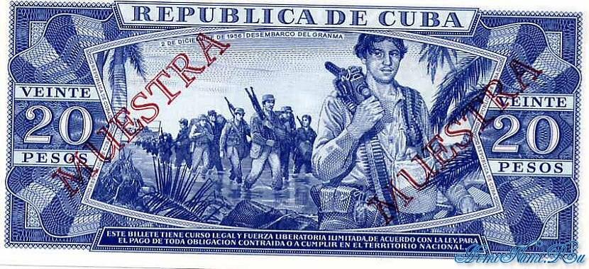 http://homonumi.ru/pic/n/Cuba/P-105ds-b.jpg
