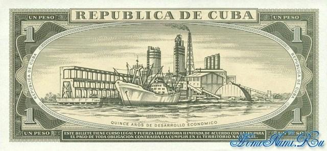 http://homonumi.ru/pic/n/Cuba/P-106-b.jpg