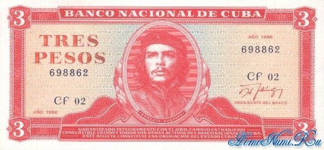 http://homonumi.ru/pic/n/Cuba/P-107a-f.jpg