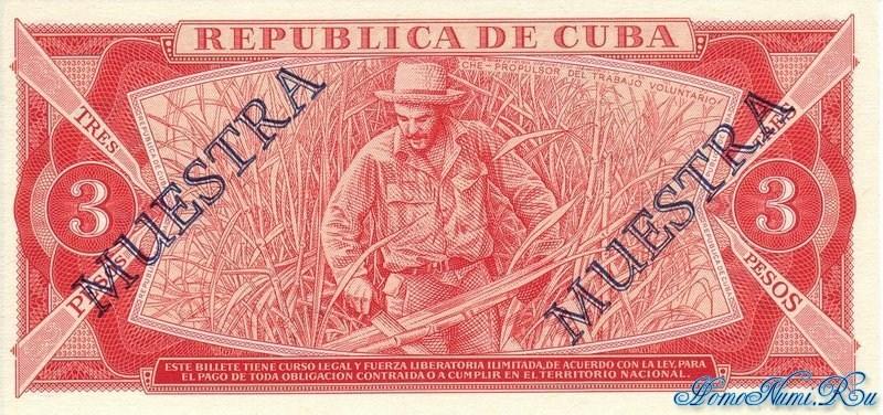 http://homonumi.ru/pic/n/Cuba/P-107as-b.jpg