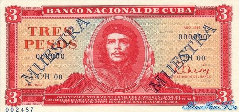 http://homonumi.ru/pic/n/Cuba/P-107as-f.jpg
