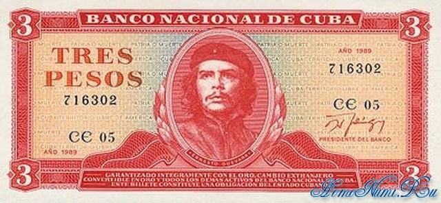 http://homonumi.ru/pic/n/Cuba/P-107b-f.jpg