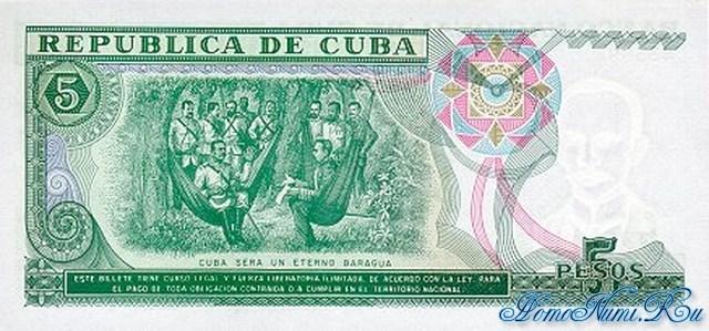 http://homonumi.ru/pic/n/Cuba/P-108-b.jpg