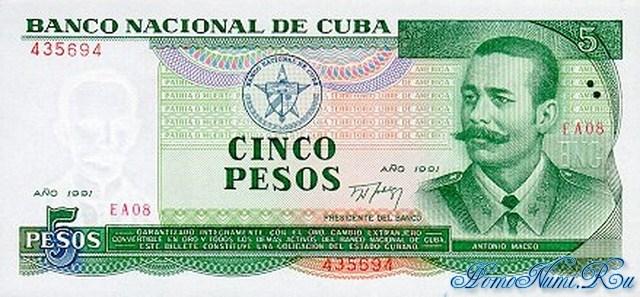 http://homonumi.ru/pic/n/Cuba/P-108-f.jpg