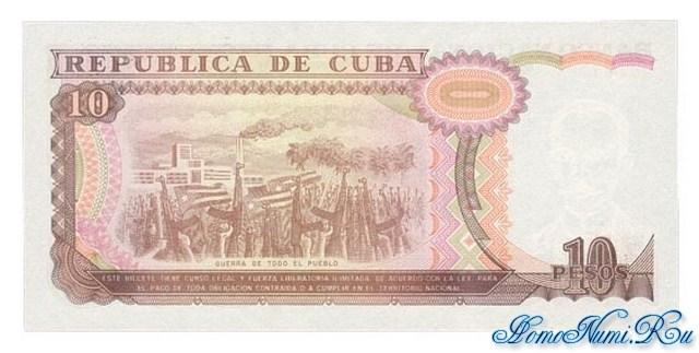 http://homonumi.ru/pic/n/Cuba/P-109-b.jpg