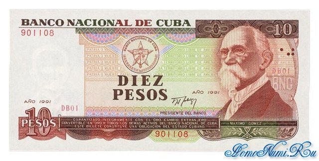 http://homonumi.ru/pic/n/Cuba/P-109-f.jpg