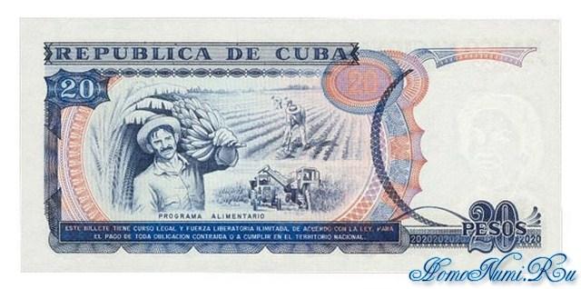 http://homonumi.ru/pic/n/Cuba/P-110-b.jpg