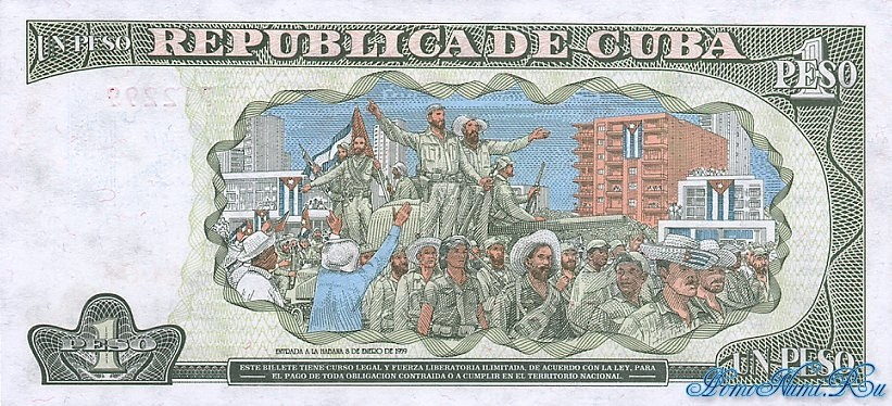 http://homonumi.ru/pic/n/Cuba/P-112-b.jpg