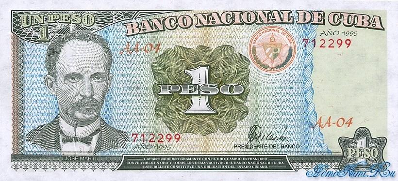 http://homonumi.ru/pic/n/Cuba/P-112-f.jpg