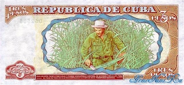 http://homonumi.ru/pic/n/Cuba/P-113-b.jpg