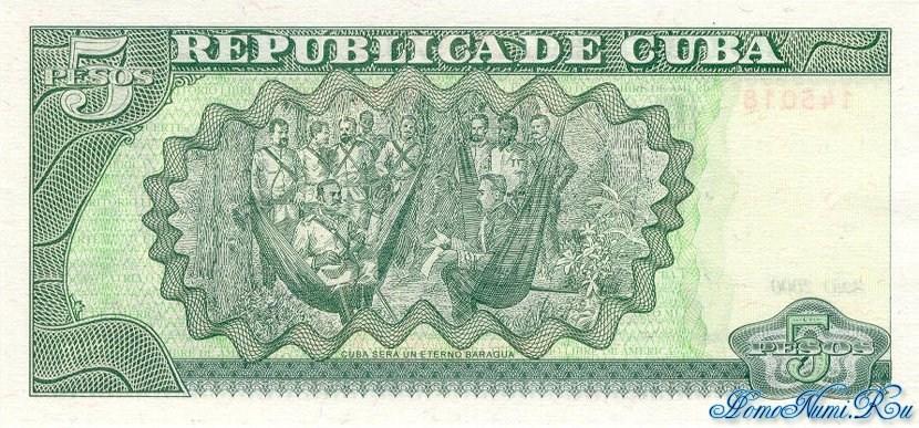 http://homonumi.ru/pic/n/Cuba/P-116-b.jpg