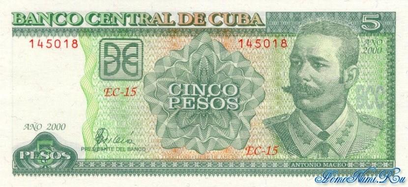 http://homonumi.ru/pic/n/Cuba/P-116-f.jpg