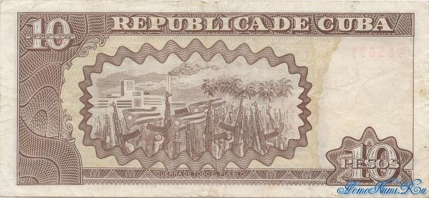 http://homonumi.ru/pic/n/Cuba/P-117-b.jpg