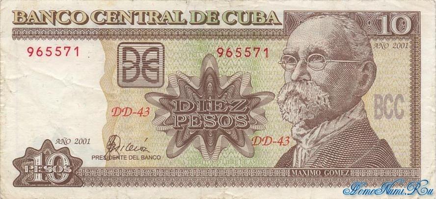 http://homonumi.ru/pic/n/Cuba/P-117-f.jpg