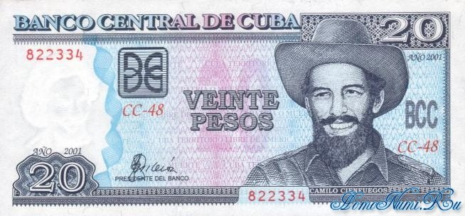 http://homonumi.ru/pic/n/Cuba/P-118-f.jpg