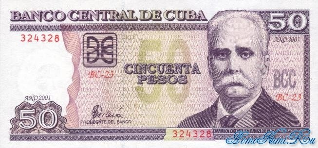 http://homonumi.ru/pic/n/Cuba/P-119-f.jpg