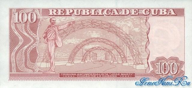 http://homonumi.ru/pic/n/Cuba/P-120-b.jpg