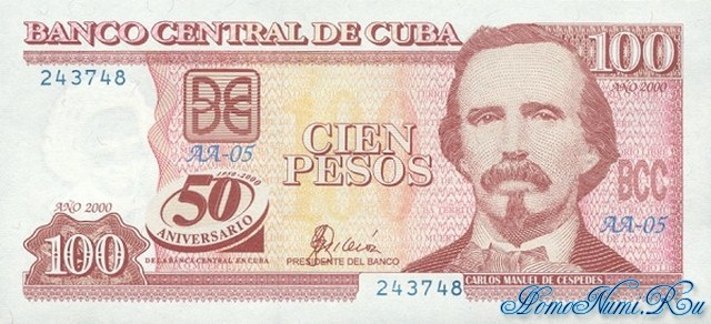 http://homonumi.ru/pic/n/Cuba/P-120-f.jpg