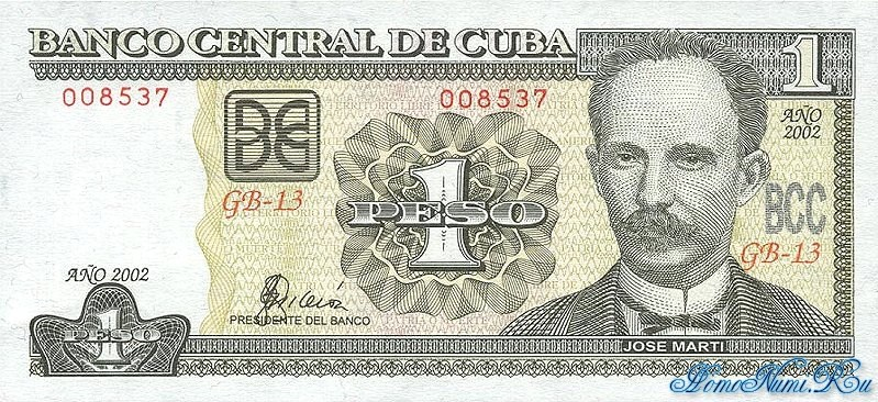 http://homonumi.ru/pic/n/Cuba/P-121-f.jpg