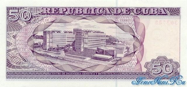 http://homonumi.ru/pic/n/Cuba/P-121A-b.jpg