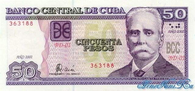http://homonumi.ru/pic/n/Cuba/P-121A-f.jpg