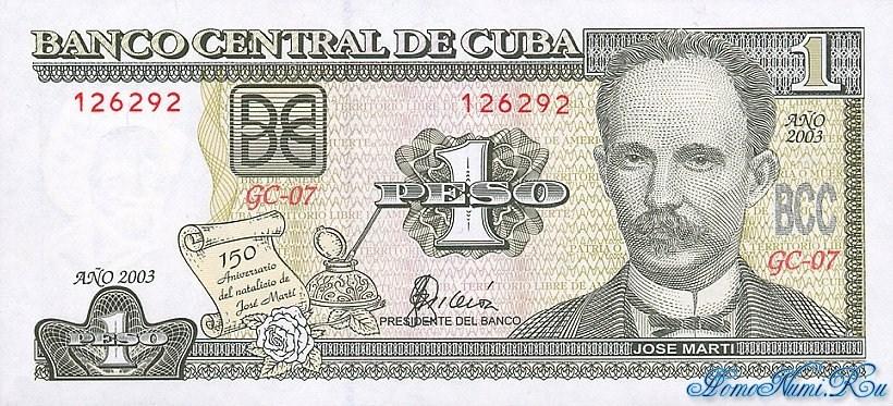 http://homonumi.ru/pic/n/Cuba/P-122-f.jpg