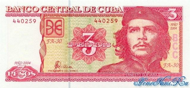 http://homonumi.ru/pic/n/Cuba/P-123-f.jpg