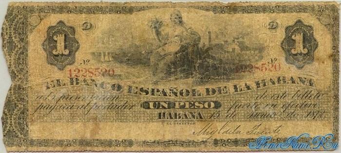 http://homonumi.ru/pic/n/Cuba/P-27a-f.jpg