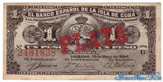 http://homonumi.ru/pic/n/Cuba/P-47b-f.jpg