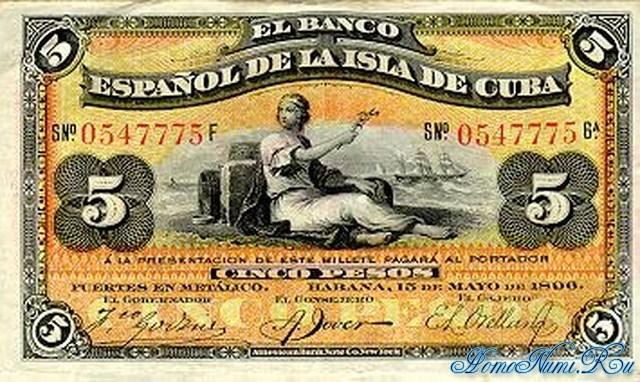 http://homonumi.ru/pic/n/Cuba/P-48b-f.jpg